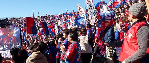 FC Tokyo with their vivid fanbase
