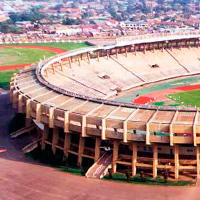 Africa: Uganda to restart works on national sports complex