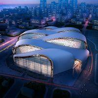Minneapolis: Contractor for $975-million stadium selected