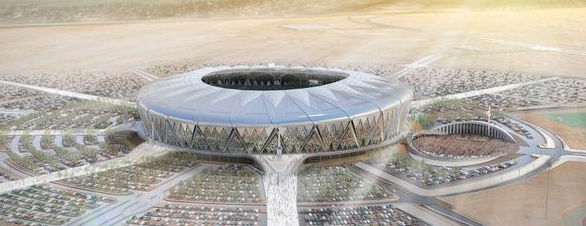 King Abdullah Sport City
