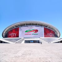 Russia: Kazan Arena opened, Universiade begins