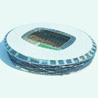 New design: Centralnyj Stadion, Yekaterinburg