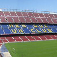 Barcelona: More details about new stadium in late 2013