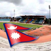 Nepal: New large national stadium planned