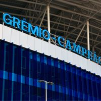 Porto Alegre: Gremio's famous sign already at new Arena