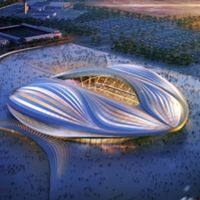 New design: Al-Wakrah Stadium