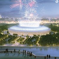 New design: Luzhniki 2018