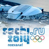Sochi: 42 days to go, stadium not ready?