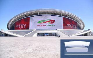Nomination: Kazan Arena