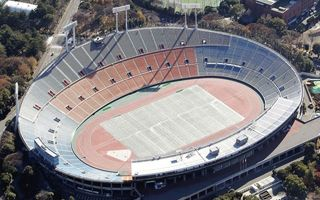 Tokyo: Pieces of old national stadium to go nationwide