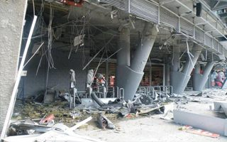 Donetsk: Donbass Arena damaged by shelling