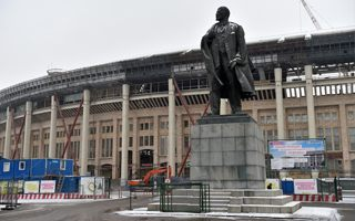 "Moscow: ""Luzhniki among the world's cheapest"""