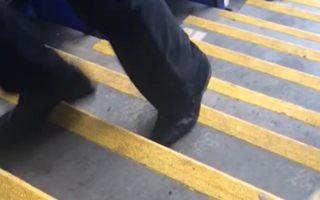 England: Reading FC stadium has one step higher