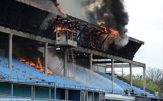 Belgrade: Rad stadium damaged by fire