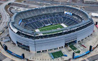 NFL: MetLife introduces metal detectors for fans
