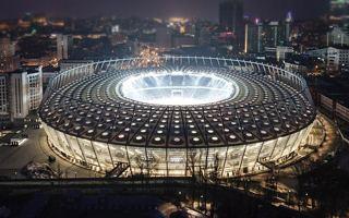 Ukraine: Kyiv officially running for 2018 CL Final