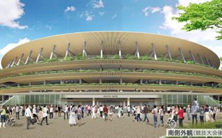 "Tokyo 2020: Design selected and nicknamed ""the hamburger"""