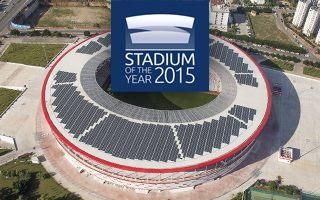 Stadium of the Year 2015: Meet the nominee – Antalya Arena