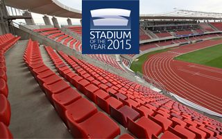 Stadium of the Year 2015: Meet the nominee – Estadio La Portada