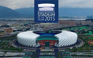Stadium of the Year 2015: Meet the nominee – Haixia OC Stadium