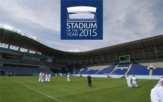 Stadium of the Year 2015: Meet the nominee – KSU Stadium