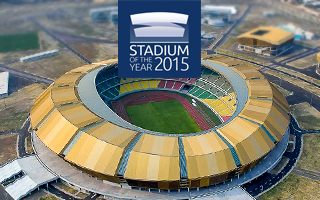 Stadium of the Year 2015: Meet the nominee – Stade de Kintélé