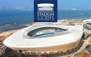 Stadium of the Year 2015: Meet the nominee – Zhanjiang OC Stadium