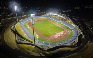 New stadium: Latest home for the Ghanaian Black Stars