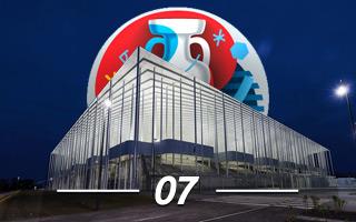 Euro 2016 countdown: 07 – Stade de Bordeaux