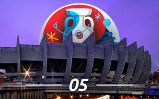 Euro 2016 countdown: 05 – Parc des Princes