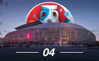 Euro 2016 countdown: 04 – Stade Pierre Mauroy