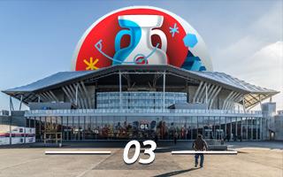 Euro 2016 countdown: 03 – Stade de Lyon