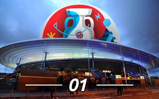 Euro 2016 countdown: 01 – Stade de France!
