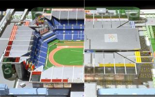 New design: Stade de France that never was