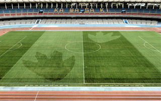 Japan: Godzilla's footprints found in stadium