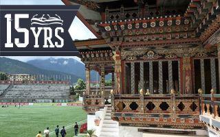 New stadium: The royal national stadium of Bhutan