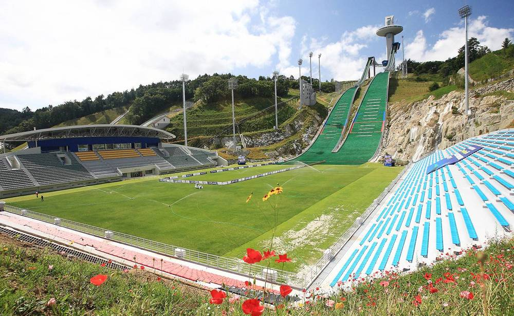 Alpensia Stadium