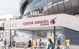 London: Tottenham's business plans leaking