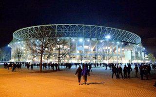 Vienna: Answer about national stadium soon
