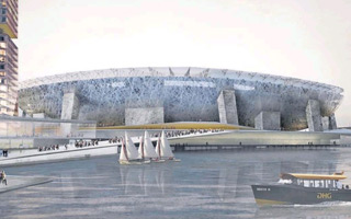 Rotterdam: Club and city agree on Feyenoord City