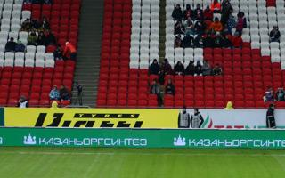 Russia: Rubin's record low at Kazan Arena