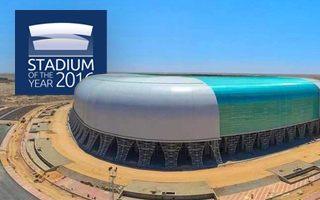 Stadium of the Year 2016: Reason 13, Karbala International Stadium