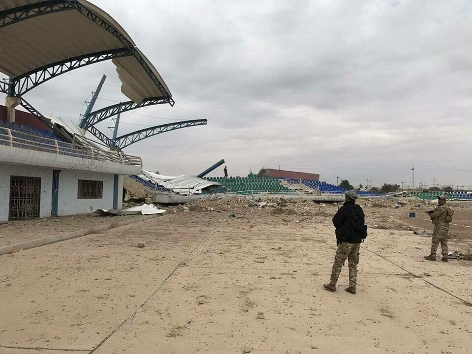 Fallujah Stadium