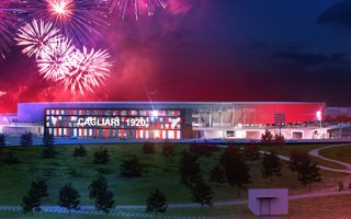 Italy: Cagliari publish stadium shortlist