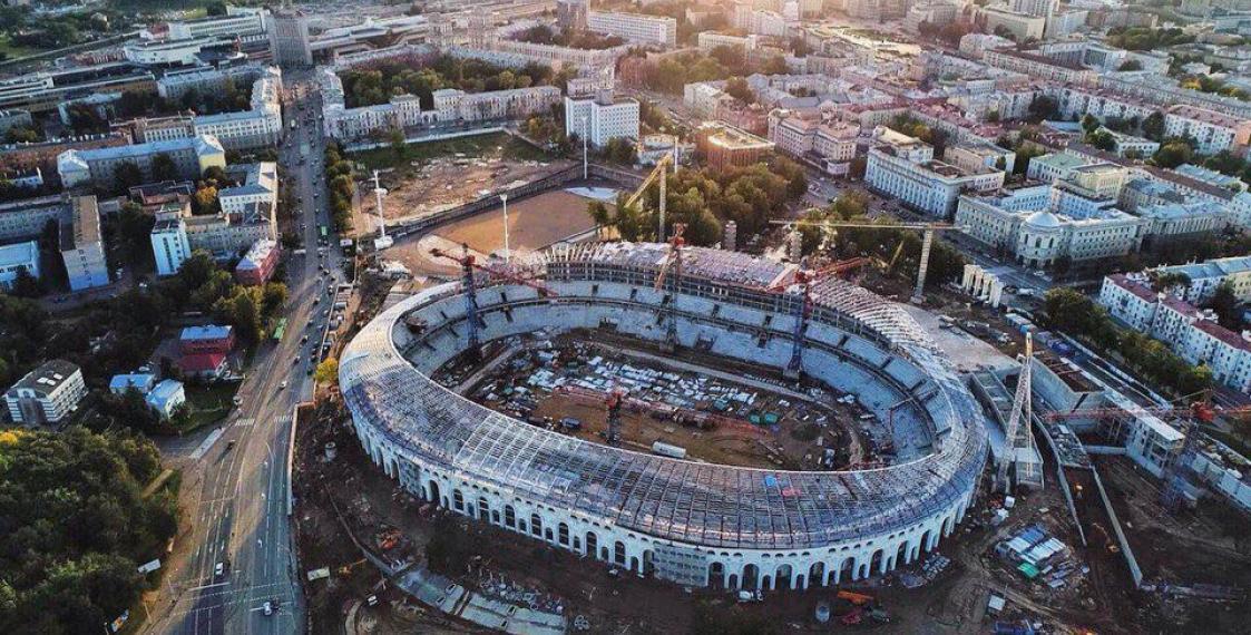 Stadion Dynama