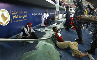 Kuwait: 40 people injured at Gulf Cup final