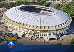 Luzhniki Stadion