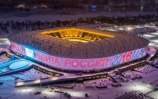 Rostov-on-Don: 4% more and Rostov Arena will be ready