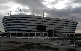 Russia 2018: Opening game in Kaliningrad cancelled