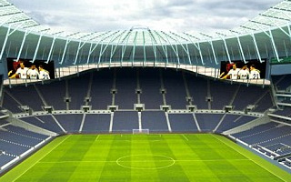London: Tottenham reveals the most expensive season tickets ever